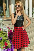 Женское платье Баунти