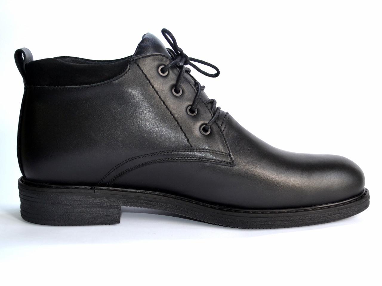 Кожаные зимние мужские ботинки черные Rosso Avangard Bonmarito Grafit Black