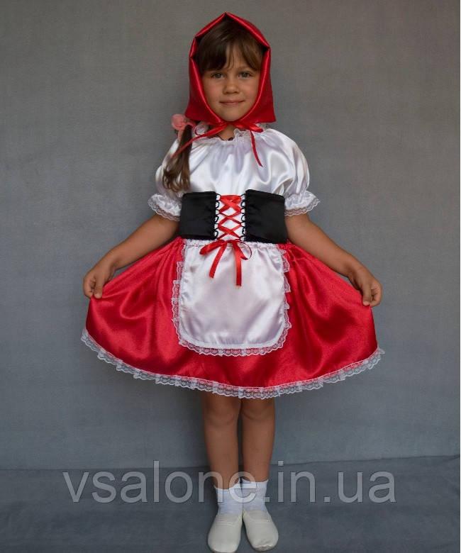 Дитячий карнавальний костюм для дівчинки Червона Шапочка
