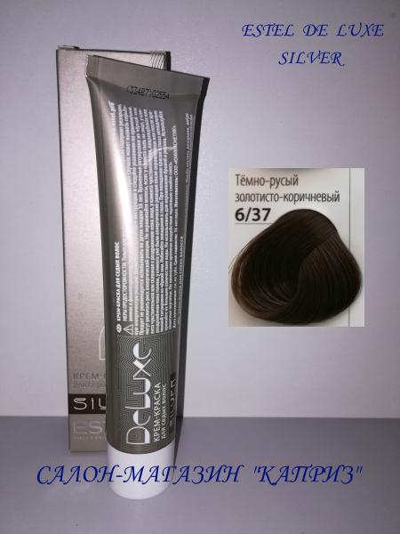 Краска для волос ESTEL DE LUXE SILVER 6/37