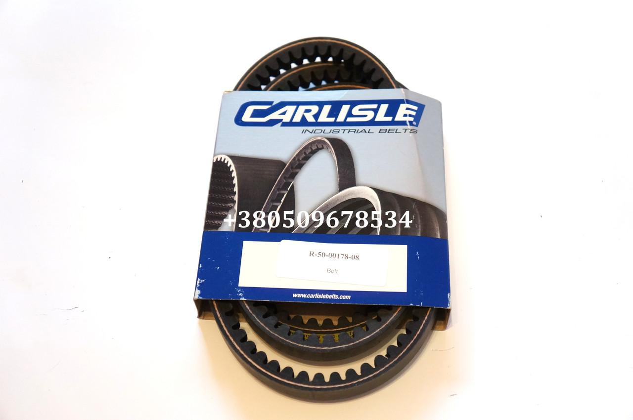 Ремень Carrier 50-00178-08
