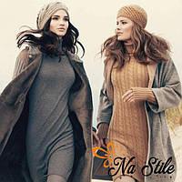 Верхняя одежда осень-зима размеры 42-56