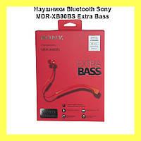Наушники Bluetooth Sony MDR-XB80BS Extra Bass