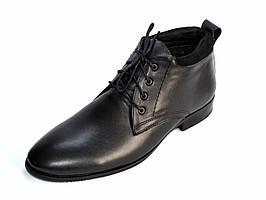 Шкіряні зимові чоловічі черевики чорні Rosso Avangard Bonmarito FeliciteZo Black