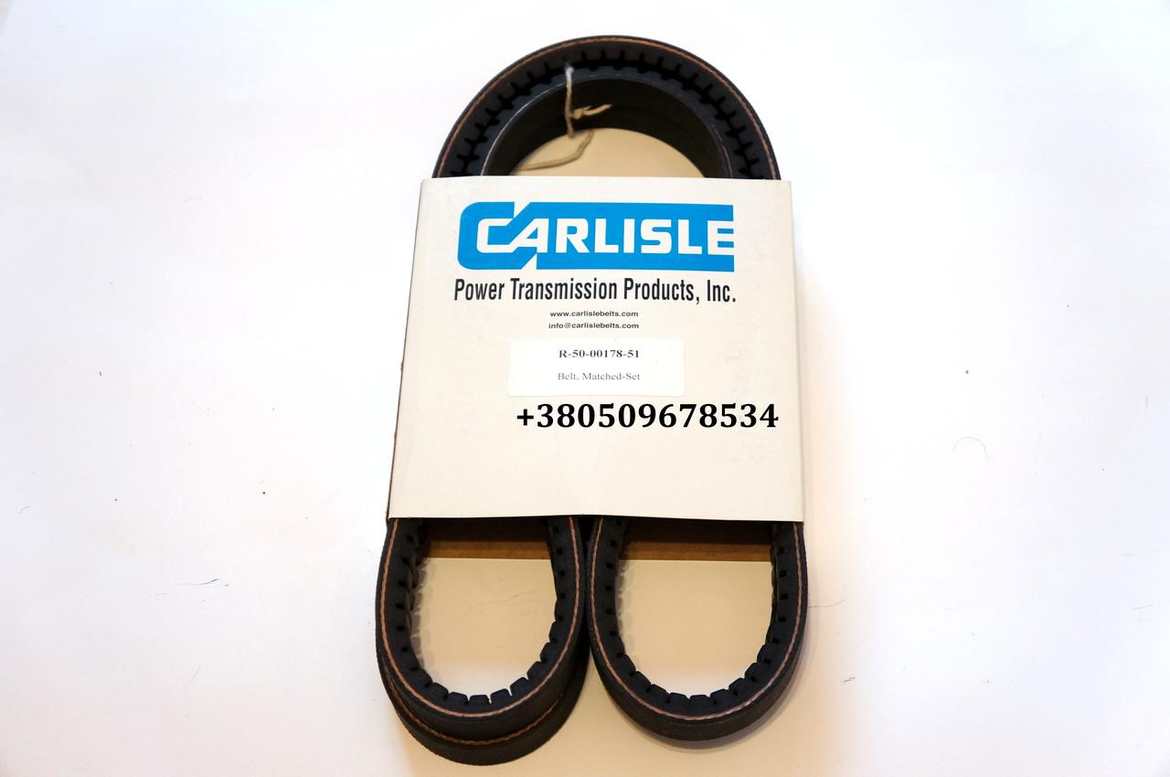 Ремень Carrier Ultra/TR1000 50-60289-10