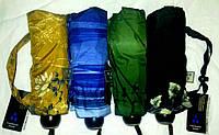 Женский зонт 4 сложения автомат Серебряный дождь