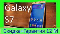 Samsung Galaxy J7 по ударно низкой цене + подарки  самсунг s6/s8/s5/s4/s3/j7