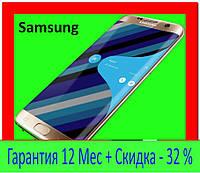 Samsung Galaxy J7 + Чехол и Стекло в подарок ! самсунг s6/s8/s5/s4/s3/j7/j5/j2