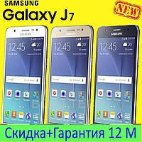 Тренд этого сезона !  Samsung Galaxy J7 +Подарок  ! самсунг s6,s5,s4