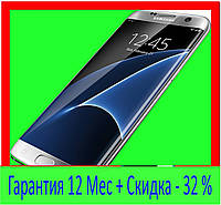 Смартфон  Корея! Samsung Galaxy J7 самсунг 64GB s4/s5/s8