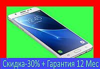 Фирменный Samsung Galaxy J7 по ударно низкой цене самсунг s6/s8