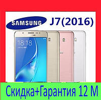 Магазин! Samsung Galaxy J7  2/32GB +Два подарка самсунг s6/s8