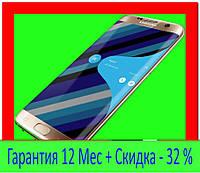 Копия Samsung Galaxy J7 + Чехол Стекло в подарок !  самсунг /s5/s4/s3/s8/s9/S6 копия
