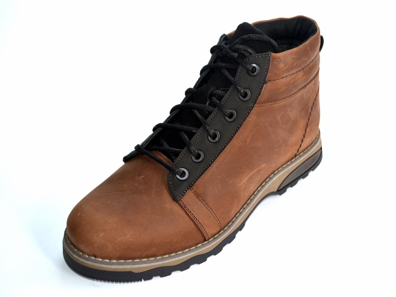 Зимние кроссовки мужские с мехом коричневые Rosso Avangard Bridge SE Trend Brown кожаные
