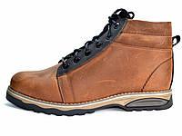 Зимние кроссовки мужские на меху коричневые большой размер Rosso Avangard Bridge BS SE Trend Brown кожаные, фото 1