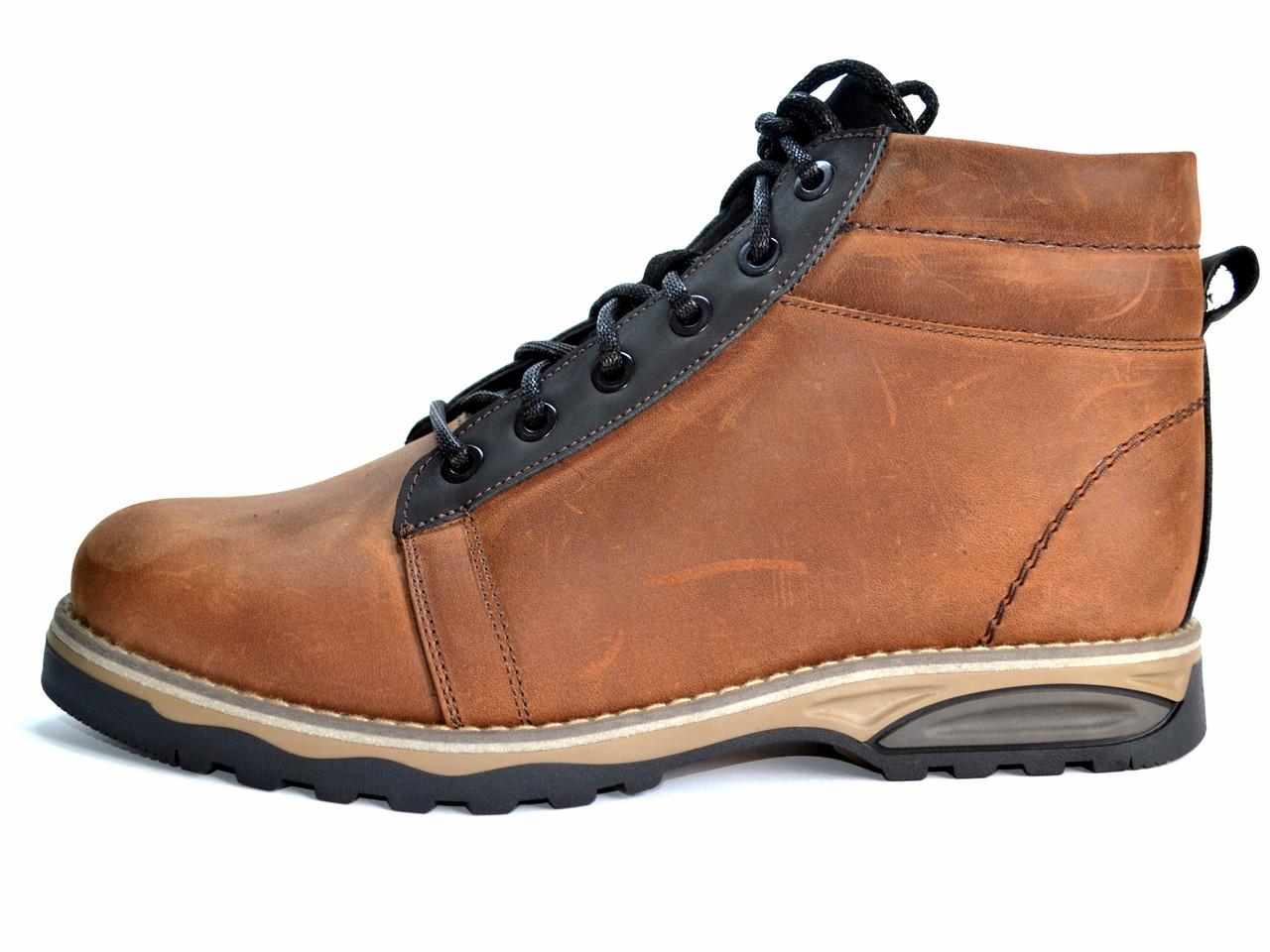Зимние кроссовки мужские на меху коричневые большой размер Rosso Avangard Bridge BS SE Trend Brown кожаные