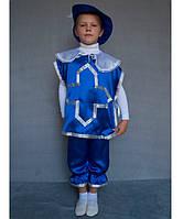 Детский карнавальный костюм для мальчика Мушкетёр№1
