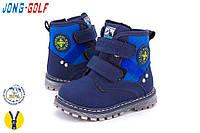 Яркие стильные ботинки детские р22-26