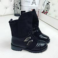 Зимние ботиночки чёрные прессованной кожи Крылья