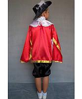 Детский карнавальный костюм для мальчика Мушкетёр№2