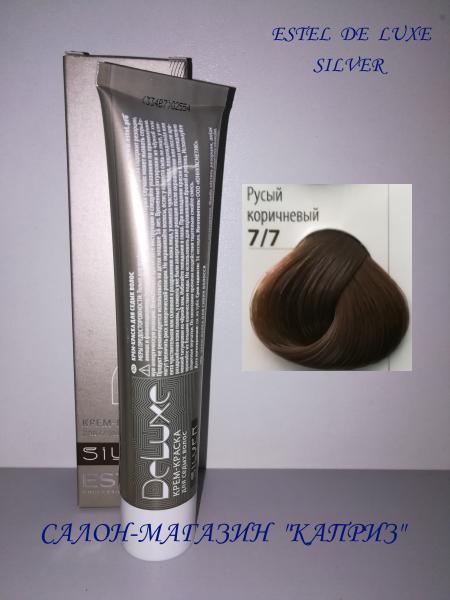 Краска для волос ESTEL DE LUXE SILVER 7/7