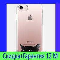 VIP-Копия  IPhone 7 Plus 5.5  С гарантией 12 мес айфон /6s/5s/4s/8/X/7
