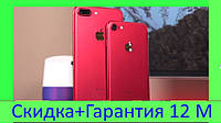 Тренд этого сезона ! Копия IPhone 7  Plus 5.5   +Подарок  ! айфон  4s/5s/6s/7
