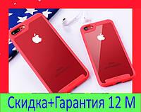 Новинка VIP КОПИЯ  IPhone 7  Plus 5.5  ++ ПОДАРКИ + Гарантия на 1 ГОД • • 5с/5s/6s/6s plus/7 плюс Айфон
