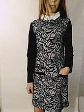 Платье жаккардовое синее для девочки р.134,140 Украина
