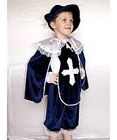 Детский карнавальный костюм для мальчика Мушкетёр№3 (велюр)