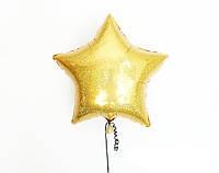 """Шар воздушный фольгированный Звезда 18"""" золото голограмма"""