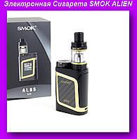 Электронная Сигарета  SMOK ALIEN,Электронная сигарета