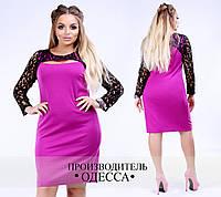 Приталенное платье с гипюровой кокеткой