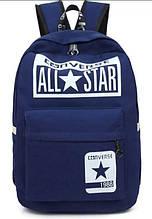 Рюкзак городской Converse All Star синий
