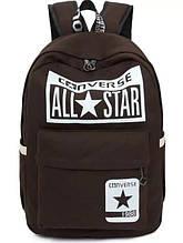 Рюкзак городской Converse All Star коричневый