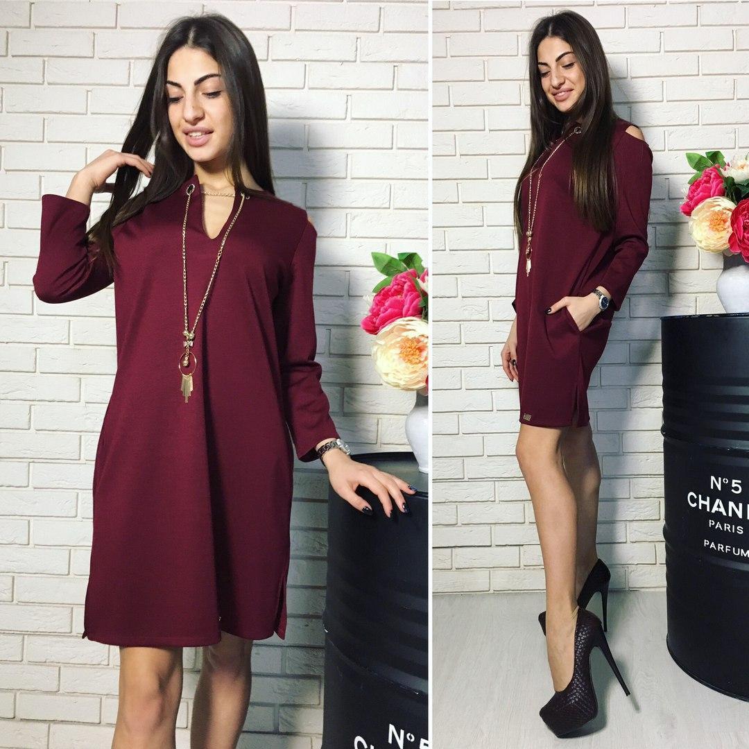 Свободное трикотажное платье