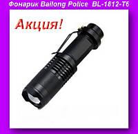 Фонарик Bailong Police  BL-1812-T6,Тактический фонарик POLICE 50000W,Тактический фонарик!Акция