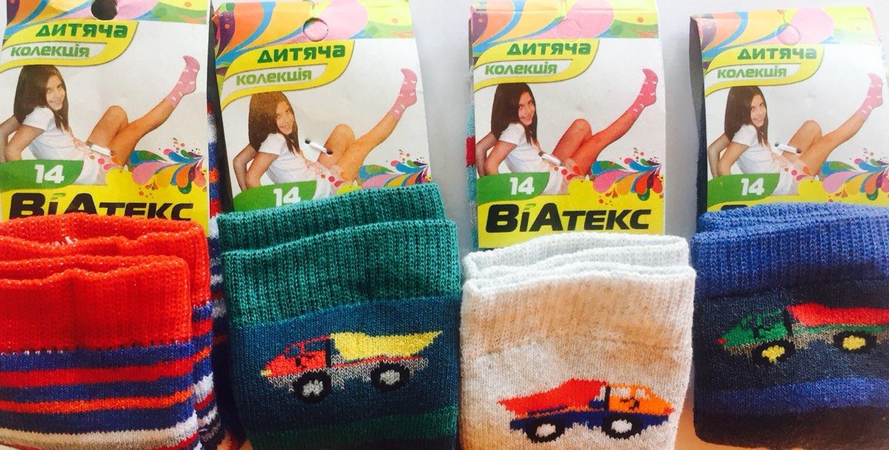 """Шкарпетки дитячі зимові махрові хлопчик """"ВиАтекс"""" розмір 14(23-25), асорті"""