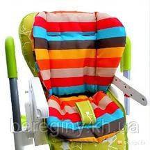 Матрасик в коляску, автокресло, стульчик для кормления - Радуга