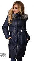Зимняя куртка женская большого размера недорого в интернет-магазине Украина Россия ( р. 42-48 )