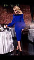 Женское платье Кимберли