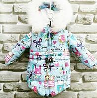 Зимняя курточка для девочки с песцом