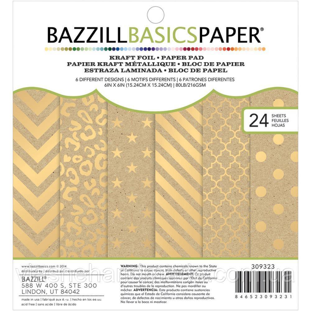Набір паперу з фольгуванням - Kraft - Bazzill Basics - 15х15. Ціна за пів набору!