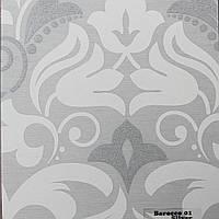 Рулонные шторы Одесса Ткань Barocco 01 Silver