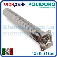 Газовая горелка 12 кВт Polidoro (L 313 мм)