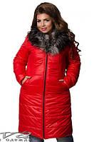 Еврозима куртка женская большого размера недорого в интернет-магазине Украина Россия ( р. 50-60 )