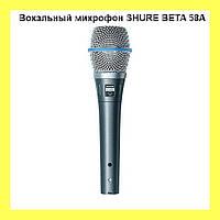 Вокальный микрофон SHURE BETA 58A!Акция