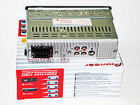 Автомагнитола пионер Pioneer 1135 MP3+Usb+Sd+Fm+Aux+пульт (4x50W), фото 5