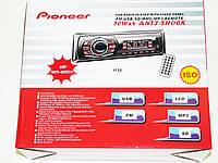 Автомагнитола пионер Pioneer 1135 MP3+Usb+Sd+Fm+Aux+пульт (4x50W), фото 7