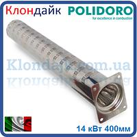Газовая горелка 14 кВт Polidoro (L 400 мм)